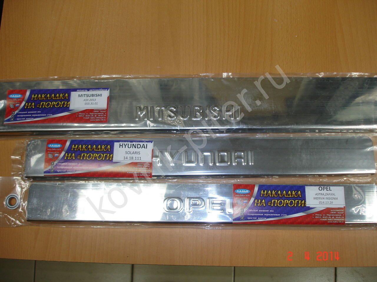 Накладка заднего бампера Hyundai i4 VF купить в